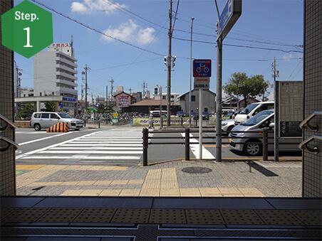 地下鉄「高畑駅」3番出口を出て右へ直進します。