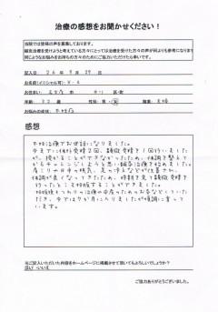 32歳 女性 不妊症 名古屋市中川区在住