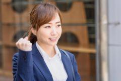 仕事をするために気合を入れる女性
