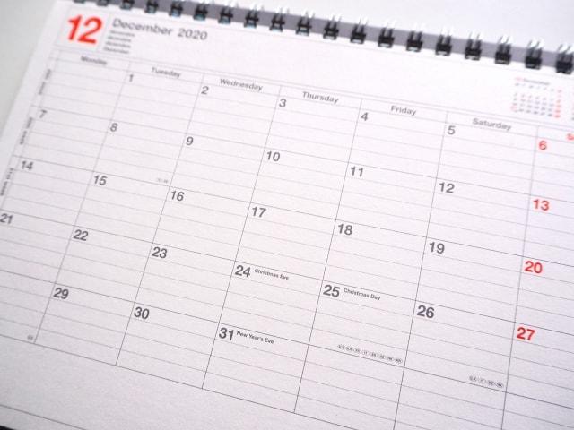2020年12月のカレンダー